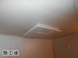 パナソニック 浴室換気乾燥暖房機 FY-13UG6E