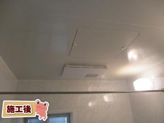 TOTO 浴室換気乾燥暖房器 TYB3021GA