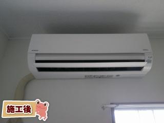 日立 ルームエアコン RAS-AJ22G-W