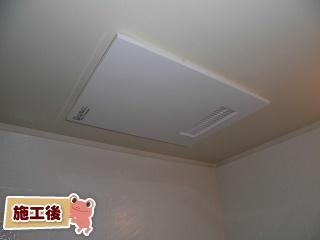三菱電機 浴室換気暖房換気扇 V-141BZ