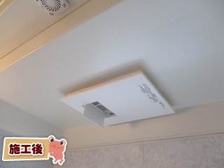 パナソニック 浴室乾燥暖房機 FY-13UG6V