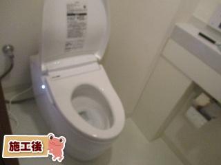 TOTO トイレ TSET-NE-WHI-155