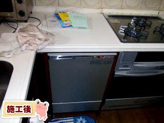 パナソニック製 食器洗い乾燥機 施工後