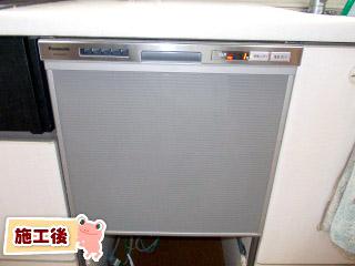 パナソニック製 食器洗い乾燥機 NP-45MS5S 施工後