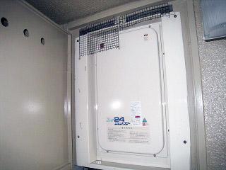 リンナイ ガス給湯器 RUJ-V2401B 施工前
