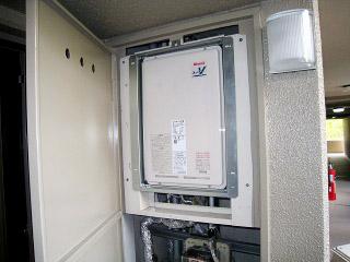 リンナイ ガス給湯器 RUJ-V2401B 施工後
