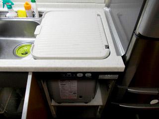 パナソニック 食洗機 NP-45MS5S 施工前