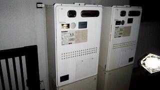 ノーリツ 給湯器 GT-C2452AWX 施工前