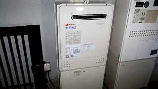 ノーリツ 給湯器 GT-C2452AWX 施工後