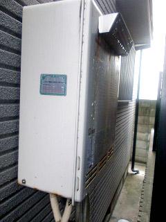 リンナイ 給湯器 RUF-E2401AW 施工前