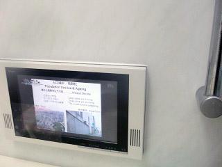 リンナイ 浴室テレビ DS-1201HV 施工後