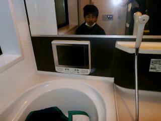 ツインバード 浴室テレビ VB-J16B 施工前