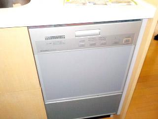 三菱 食洗機 EW-DP45S 施工後