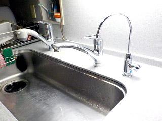 三菱レイヨン 浄水器 A601EX-ZC