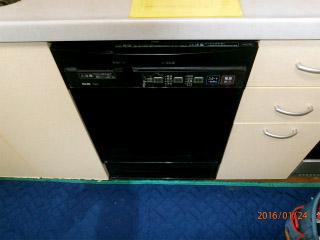 ハーマン 食洗機 FB4515PBA 施工前