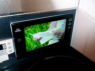 ツインバード 浴室テレビ VB-BS163-B 施工後