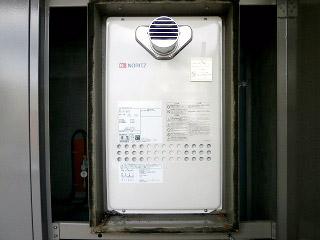 ノーリツ ガス給湯器 GQ-1627AWX-T-DX-BL-13A-15A 施工後