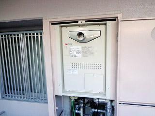 ノーリツ ガス給湯器 GTH-1644AWX-T-1-BL-13A-15A 施工後