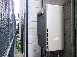 リンナイ ガス給湯器 RUF-E2008SAW-13A 施工後