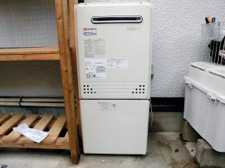 ノーリツ ガス給湯器 GT-C2452AWX-2-BL-13A-20 施工後
