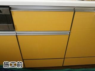 パナソニック 食器洗乾燥機 NP-45MD7S 施工前
