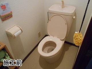 TOTO トイレ CS230B 施工前