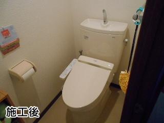 TOTO トイレ CS230B 施工後