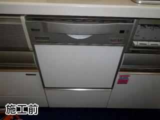 リンナイ 食器洗い乾燥機 RKW-404C-SV-KJ 施工前