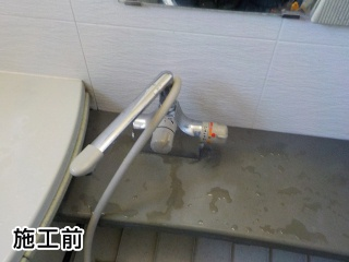 TOTO  浴室水栓 TMGG46ECR 施工前