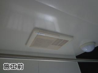 高須産業 浴室換気扇 BF-261RGA 施工前
