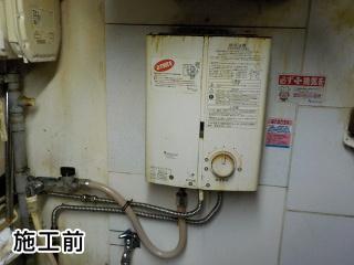 ノーリツ 瞬間湯沸器 GQ-531W-13A 施工前