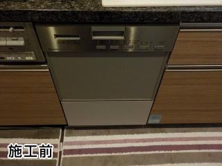 三菱 食器洗い乾燥機 EW-45R1S 施工前