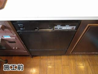 リンナイ 食器洗い乾燥機 RKWR-F402C-SV 施工前