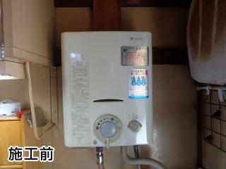 ノーリツ 瞬間湯沸器 GQ-531MW 施工前