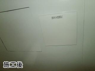 リクシル 浴室換気扇 UF-27A