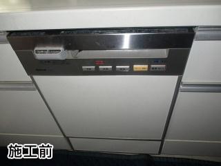 パナソニック 食器洗い乾燥機 NP-45MD7S 施工前