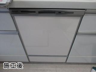 パナソニック 食器洗い乾燥機 NP-45MD7S 施工後