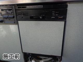 リンナイ 食洗機 RSW-F402C-SV 施工前