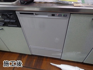 リンナイ 食洗機 RSW-F402C-SV 施工後