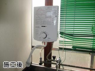 パロマ 瞬間湯沸し器 PH-5BV-LPG