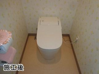 パナソニック トイレ TSET-AS2-WHI-R 施工後