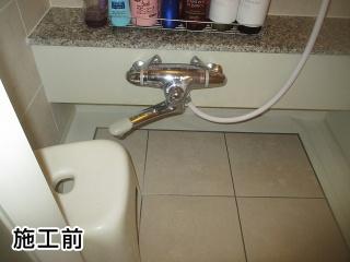 TOTO 浴室水栓 TMGG40E3 施工前