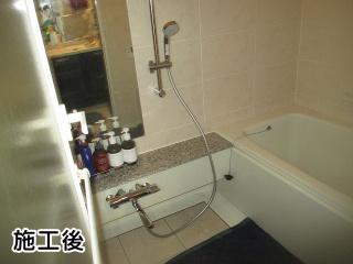 TOTO 浴室水栓 TMGG40E3 施工後