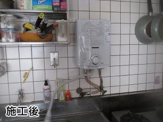 パロマ 瞬間湯沸器 PH-5BV 施工後