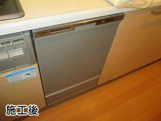 パナソニック 食器洗い乾燥機 NP-45MD7S