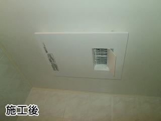 パナソニック 浴室換気扇 FY-13UG6V