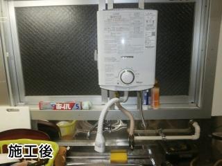 パロマ 瞬間湯沸器 PH-5BV-13A