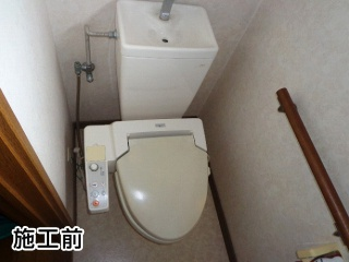 TOTO トイレ TSET-B5-IVO-1 施工前