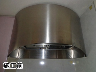 リンナイ レンジフード TLR-3S-AP901-SV 施工前
