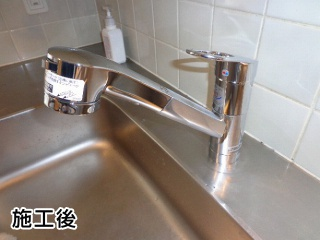 TOTO キッチン水栓 TKGG31EB 施工後